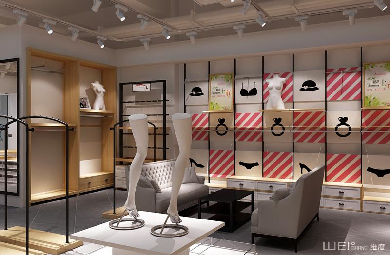 品牌策劃,vis設計,服裝店面設計